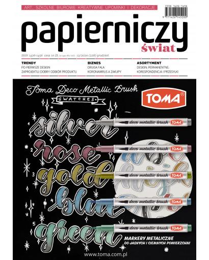 Papierniczy Świat 12/2020
